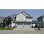 762 Mccurrach Road - Down Kamloops Rental